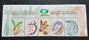 2000 Malaysia Forest Research Society 5v Stamps Block Top Margin Fresh Mint NH
