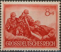 Stamp Germany Mi 877x Sc B261 1944 WW2 Fascism Army Mortar Wehrmacht MNH
