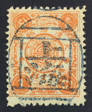 MOMEN: CHINA USED LOT #8713