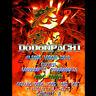 DODONPACHI GAME PCB P.C. BOARD JAPAN USED CAVE ATLUS RARE SHOOTING JAMMA F/S