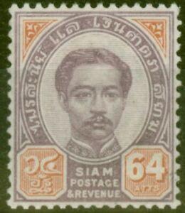 Siam 1887 64a Purple & Brown SG18 Fine & Fresh Lightly Mtd Mint