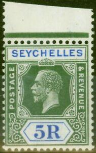 Seychelles 1921 5R Yellow-Green & Blue SG123 V.F MNH