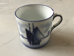 Vintage - Blue And White Delft Ware Cup With A Figure Etched Into The Base