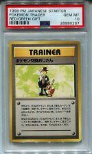 Pokemon 1998 Japanese Starter Pokemon Trader Red/Green Gift PSA 10 POP 3!