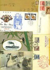 JAPAN PHILIPPINES RYUKUS KOREA 1914-60's COLLECTION OF 24 COVERS AND PC'S COMMER