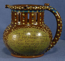 Slip-Decorated Puzzle Jug by Peter Currell-Brown, Snake Pottery