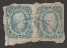 KAPPYS 6394 CONFEDERATE STATES CSA SCOTT# 12 USED CANCELLED ARMY OF VIRGINIA