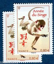 variété nouvel an chinois année du singe , philaposte en noir au lieu de marron
