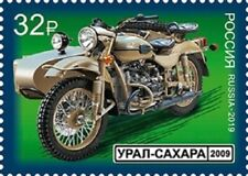Russian Stamps - History of Soviet domestic motorcycle Ural-Saha Урал-Саха Марка