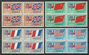 Togo 1960 Sc# 382-85 set Summit of France GB USA and Russia / flags blocks 4 MNH