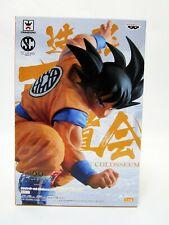 Dragon Ball Z DBZ SON GOKU SCultures Figure Colosseum 7 Banpresto Japan NEW