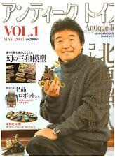 JAPAN TIN TOYS MAGAZIN Vol. 1 2008, 134 SEITEN,  SEHR GUT/VERY GOOD !