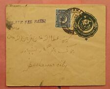 DR WHO PAKISTAN UPRATED STATIONERY LATE FEE PAID 149699