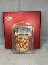2015 3RD Panda Coin Collection Expo Medal Copper Panda PCGS PR69