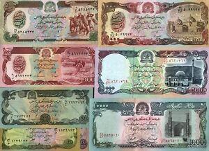 AFGHANISTAN 11 Note Full Set 1 2 5 10 20 50 100 500 1000 5000 10000 AFGHANI UNC