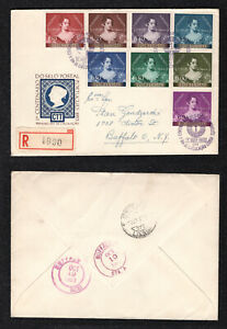 1953 Circulated FDC Afinsa 786/93. Queen Maria II. Registered to USA. Stamp Cent