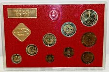 USSR Russia ( Leningrad Mint )1975 Proof Like Set with Box - 9 Coins & Medal.