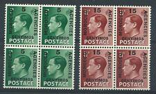 GB British office in Morocco 1936 Sc# 78/80 Edward VIII blocks 4 MNH