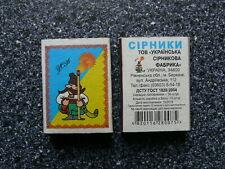 UKRAINE  Streichholzschachtel  m. roten Zündkopf        NEU