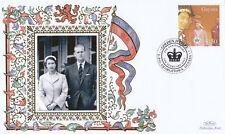(18882) Guyana FDC Queen Golden Jubilee Anniversary 2007
