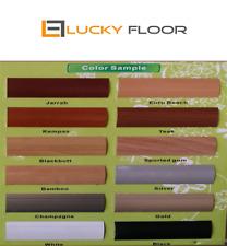 FLAT COVER PROFILE LAMINATE FLOORING /FLOATING FLOOR /FLOORS /TIMBER LAMINATE