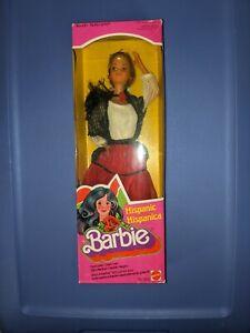 Vintage 1979 Hispanic Barbie NRFB New in Box 1st Hispanic Barbie w/Steffie Face!