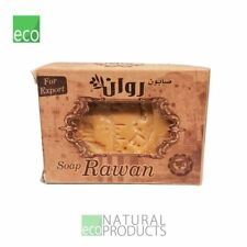 Traditional Aleppo Soap 24% Laurel Oil Rawan in Box - 190g