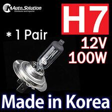 Halogen Headlight Globes Light Bulbs H7 12V 100W Standard Yellow Warm White