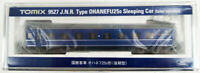 Tomix 9527 JNR Passenger Car OHANEFU 25-0 (Late Version) (N scale)