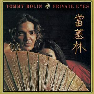 Tommy Bolin - Private Eyes (CD)  NEW/SEALED  SPEEDYPOST