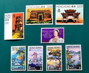 HongKong Michelnr. 360/67 kompl. Jahrgang 1980 ** - complete year set 1980 mnh