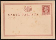 Chile 1872 Postal Stationery Card - Colon Columbus 2c Higgins & Gage 1 TP01 sale