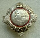 USSR Soviet Union Russian Collection Order of Lenin Projects type COPY