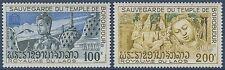 LAOS N°287/288**/* UNESCO Bouddha TB 1975, Laos Sc#270-271  Buddha  MNH/MH