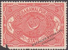INDIA BAHAWALPUR STATE 5 Rs REVENUE WITH WATERLOW & SONS LONDON SPECIMEN RARE