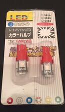 Red Led 501/T10/W5W 12v Bulb Set, Pack Of 2 Interior, Dash, Side Lights Etc