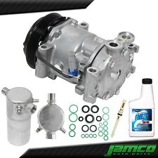 Updated Design AC Compressor Kit A/C for 96-98 Blazer Jimmy Sonoma Bravada 4.3L