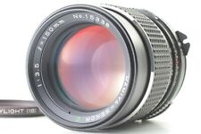 【NEAR MINT】Mamiya Sekor C 150mm f/3.5 for 645 Pro TL M645 1000s From JAPAN #101