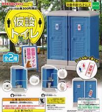 epoch temporary toilets Gashapon 2 set mini figure capsule toys