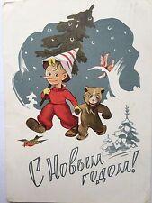 Künstlerkarte Pinocchio Weichnachten Wald  Buratino Ganzsache grün Märchen 1960