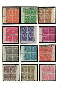 Complete Set Prexie Plate Blocks #803 to #834 MNH $1, $2, $5 with arrows
