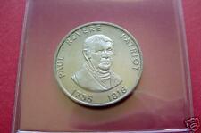 Paul Revere - 1960s Famous Americans Coin