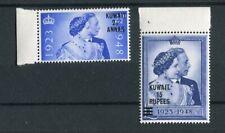 Kuwait KGVI 1948 Royal Silver Wedding set SG74/5 MNH