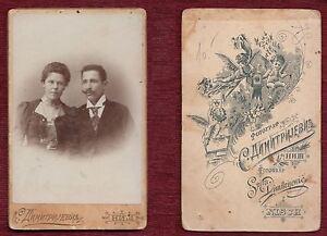 19th century Original Vintage Cardboard Studio Photo Antique Portrait Couple
