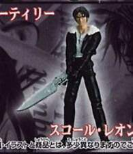 Bandai Final Fantasy FF 8 VIII HG Gashapon Figure Squall Leonhart