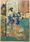 UTAGAWA KUNISIDA (JAPAN 1786-1865) UKIYO-E COLOR WOODBLOCK PRINT OF ROBED GEISHA