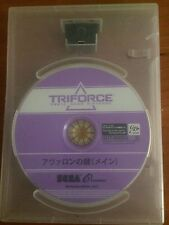 The Key Of Avalon: The Wizard Master (server) (Rev G) for Sega Triforce GD-Rom