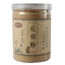 100% Pure 250g Natural Corydalis - Yan Hu Suo 10:1 Root Extract Powder