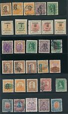 1899 - 1923 Mexico VARIOUS ISSUES AS SHOWN, MH & USED, NICE OVERPRINTS, CV $90