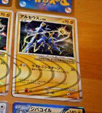 Japonais Holo Aluminium Arceus LV X 011//017 Éclair Psychique 1st Édition Pokemon